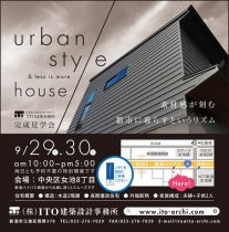 株式会社ITO建築設計事務所